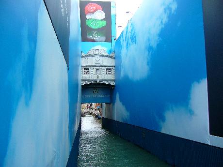 Velence Sóhajok hídja